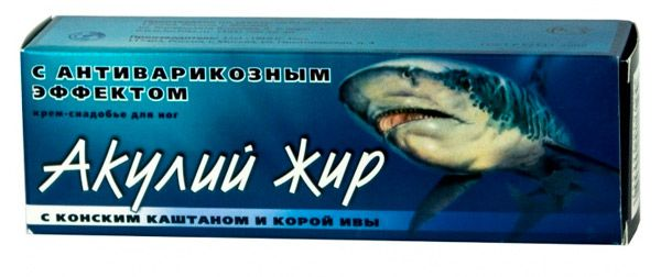 krém visszér cápa zsír