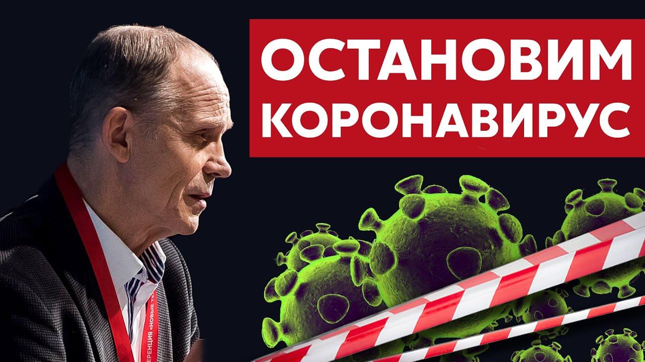 Paraziták kezelése a klinikában a g