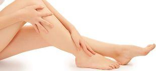Lábvisszerek elzárása lézerrel - Betegtájékoztató   Elite Clinic