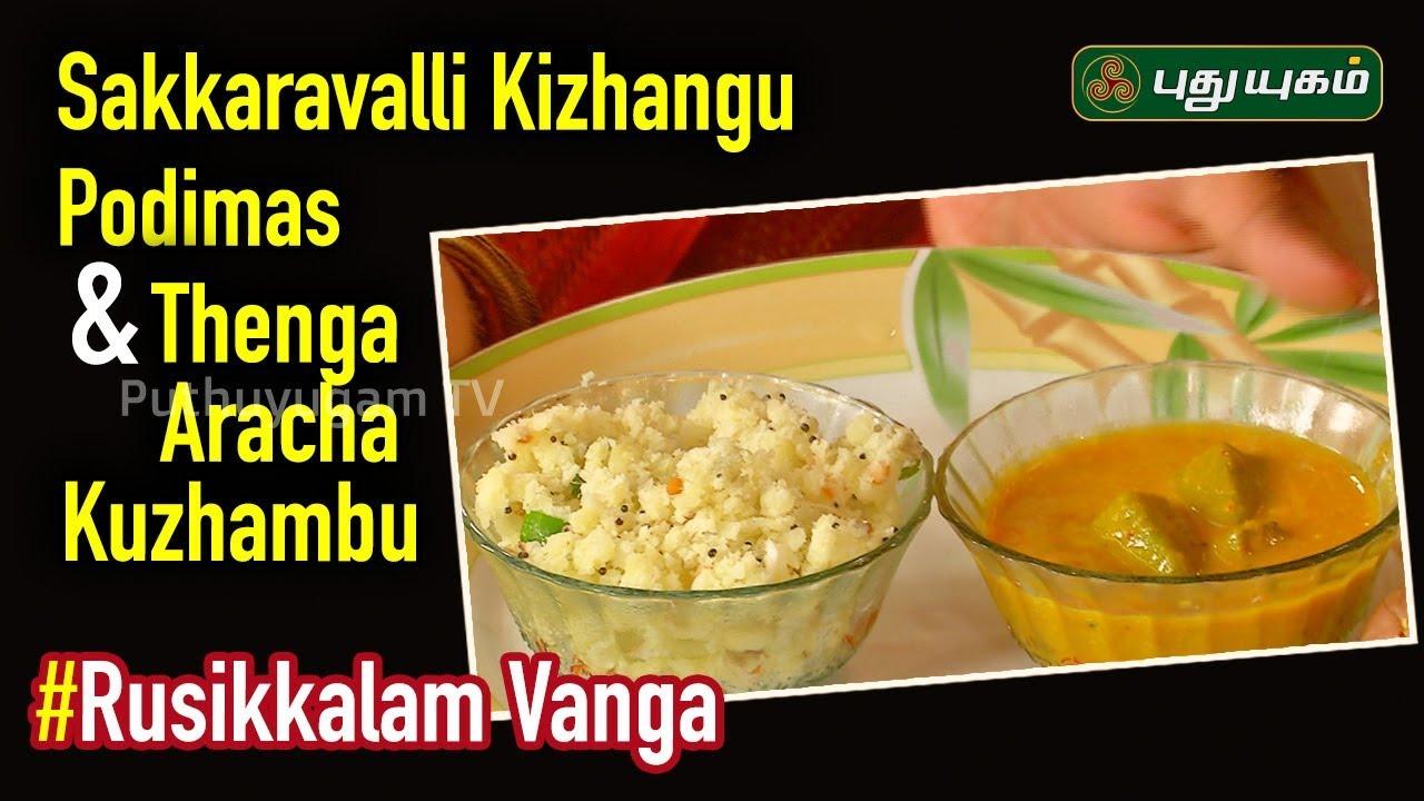 recept a Vanga visszerekből harisnyanadrágot visszér venotex